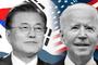 文대통령·바이든 첫 대면 가능성 전망...내달 22일 '세계기후정상회의'