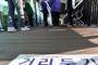 4·7 부산시장 재보궐선거, 투표율(잠정) 52.7…역대 최저
