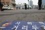 대전, 코로나 15명 추가 확진…학원·학교발 연쇄감염 69명째