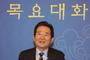 """사퇴 앞둔 정세균 총리 """"균형 잡힌 대한민국 만들 것"""""""