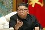 """북한 """"일본해 명칭 주장, 침략 야망 집중 표현"""""""