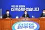 與 비대위, 오후 비공개 회의…최고위원 선출 방식 논의
