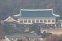 '청와대 지킴이' 101경비단 무더기 확진…총 11명