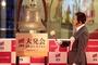 일본 증시, 닛케이지수  0.44↓…코로나19 재확산 우려