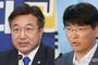 '당권파' 윤호중 vs '쇄신파' 박완주, 오늘 두 번째 토론...與 원내대표 선거 D-1