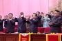 북한, 청년동맹 10차 대회 27일 예고…약 5년 만 명칭 변경