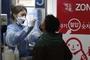 충북, 가족·지인 감염 등 12명 확진…누적 확진자수 2794명