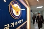 국수본, 강도·절도·생활주변폭력 집중단속 5만여명 검거