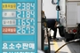국내 휘발유 가격 최소 2~3주간 지속 상승 전망...현재 5주 연속 상승