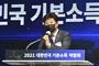 [속보]선거법위반 이규민 의원, 항소심 벌금 300만원 선고…당선무효형