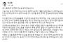 선거법위반 이규민 의원, 항소심 벌금 300만원 선고…당선무효형(종합)