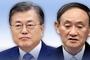일본 정부, 도쿄올림픽 기간 문 대통령 방일 신중한 입장 유지