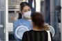충북, 무역업체 집단감염 등 40명 추가 확진…누적 3764명