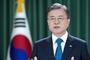 문 대통령 동북아 방역·보건협력체 구상 재조명