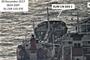 독일, 북한의 유엔 대북제재 위반 감시차 구축함 파견