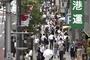 코로나19 급증 일본, 의료붕괴 막고자 '중증자' 외 감염자 자택 요양 방침