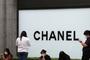 추석 연휴 백화점 샤넬·로레알·시세이도 매장 총파업