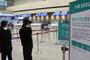태풍 '찬투'에 제주공항 15편 결항·7편 지연