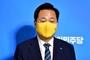 與 '오거돈 성추행 2차 가해' 김두관 의원 징계 의견