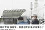 """日 기시다 총리 후쿠시마서 """"오염수 방출 연기 불가 통감"""""""