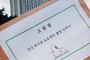 '불법 안락사 의혹' 군산 유기동물보호소장 고발당해