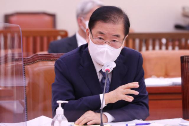 """정의용 """"제재완화 전제조건, 북한이 대화에 응하는 것"""""""