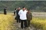 미국 국가정보국, 기후 변화 국제대응 보고서 발간…북한 '매우 취약'