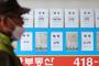 서울 아파트 매매수급지수 0.3p 하락...금리인상·대출조이기 영향