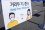 경남, 조선소·요양시설 집단감염...신규 확진자 75명