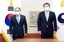 한-중미 5개국 양자 차관회담…양국 간 기반시설 협력 방안 논의
