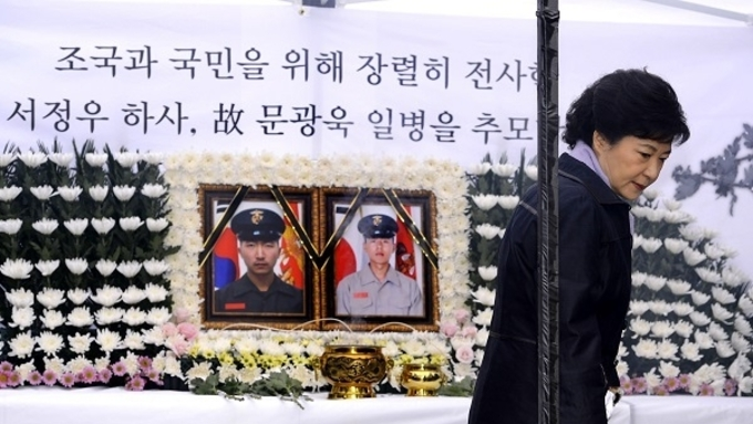 김정은의 배신? 현정은의 해법? ③ 수폭으로 몰락 위기, 탄핵으로 기사회생