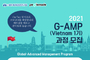 대우, 베트남 학습하는 최고경영자과정을 온라인으로 개설