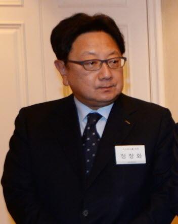 정창화 경영지원본부장.